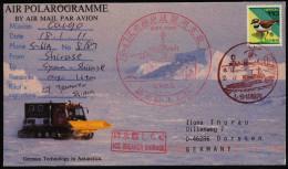 ANTARCTIC, JAPAN, JARE 47  SHIRASE , Great Marking 18.2.12, Helicopter-Flight, Cachet  !! 29.10-52 - Antarctische Expedities