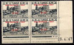 TUNISIE - N° 313** - AMPHITHEÂTRE D´EL DJEM - Tunisie (1888-1955)