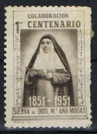 Viñeta Primer Centenario ANA MOGAS 1951. Sierva De Dios º - Variedades & Curiosidades