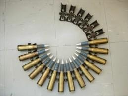 Bande de 20 Obus de 20mm de Canon M621 d�h�licopt�re SA 341 Gazelle Arm�e Fran�aise (Neutralis�)