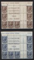Italia Repubblica 1954 Siracusana Ruota Blocchi Angolari + Ponte Sass.747/8 **/MNH VF - 1946-60: Neufs