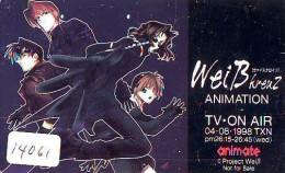Télécarte MANGA  Japon * WEISS KREUZ  (14.061) ANIMATE * Animé * Japan Phonecard Telefonkarte * CINEMA * MOVIE - Kino