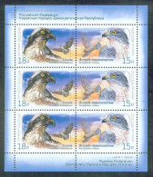 RUSSIA 2014 Sheet MNH (**) VF NORTH KOREA Joint BIRD VOGEL OISEAU OISEAUX EAGLE FAUNA PREY - Arends & Roofvogels