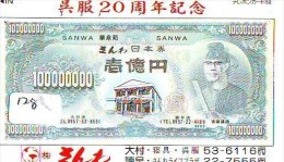 Télécarte JAPON * Billet De Banque (128) Notes Money Banknote Bill * Bankbiljet Japan * Coins * MUNTEN * - Timbres & Monnaies