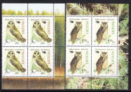 LIET-4LIETUVA- 2004 BIRDS