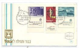 CARTA PRIMER DIA DE EMISION MATº JERUSALEM - Israël