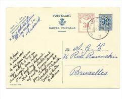 Publibel Obl. N° 1105 A ( Syndicat D'iniative) Obl: Hasselt 20/08/1953 - Ganzsachen