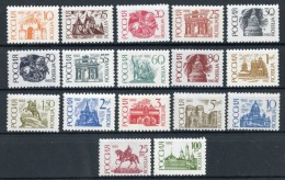 A-619  Russia 1992   Scott #6060-71A** Offers Welcome! - Nuevos
