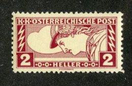 A-621  Austria 1917   Scott #QE3** Offers welcome!
