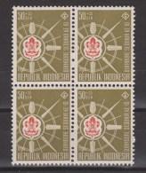 Indonesia Indonesie Blok Sheet 245 MNH ; Padvinderij Scouting Scoutisme Scoutismo International Jamboree Manilla 1959 - Padvinderij
