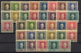 Austrian Fieldpost Romania: 1917 Set Mint Twice