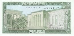 Lebanon #62d 5 Livres 1986 Banknote Currency - Lebanon