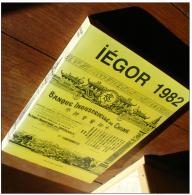 Iegor 1982 Catalogue Cotation Argus Actions Et Titres état Superbe - Catalogues