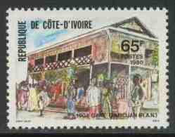 Ivory Coast Cote D´Ivoire 1980 Mi 643 ** Abidjan Station (1904) – R.A.N. / Bahnhof - Eisenbahn - Treinen