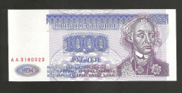 [NC] TRANSNISTRIA - NATIONAL BANK - 1000 ROUBLES (1994) - Banconote