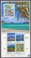 Japan / Japon 2013 Kagoshima Prefecture - Scenery, Paysages, Volcano, Sakurajima, Shinmoe-Dake, Kaimon-Dake, Birds MNH - 1989-... Kaiser Akihito (Heisei Era)