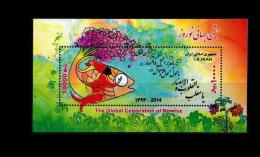2014 - New Year Sheet - Iran - Iran
