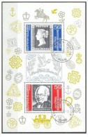 Bulgaria - 1990 - Usato/used - Esposizione Filatelica - Mi Block 210 - Gebruikt