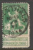 1912 5c Lion, Used - 1912 Pellens