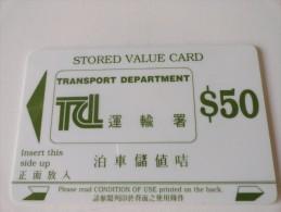 RARE :  STORED VALUE CARD TRANSPORT DEPARTMENT  $ 50 - Hongkong