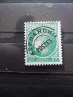 FRANCE Préoblitéré N°92 Sans Gomme - 1893-1947