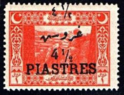 TURKEY 1921 WWI SOLDIERS OVPT SC#602 VF MNH CV.$18.00 (as MNH) - Unused Stamps