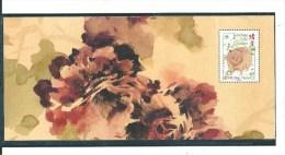 France Bloc Souvenir  N°16  Neuf Avec Son Encart - Souvenir Blocks & Sheetlets
