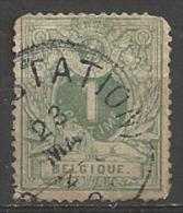 1869 1c Numeral, Perf 15, Used - 1869-1883 Leopold II