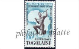 -Togo PA  44** - Togo (1960-...)