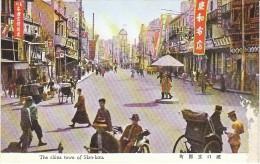 Hankow Han-kou China Street Scene, C1930s Vintage Japanese Postcard - China