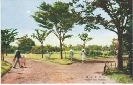 Shanghia China, Hongkew Park, C1930s Vintage Postcard - China