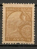 Timbres - Portugal - Macao - 1934 - 1/2 Avo - - Macao