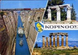 Kopiooe  - Corinthe - Formato Grande Viaggiata - Grecia