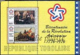 -Togo Bloc  95** - Togo (1960-...)