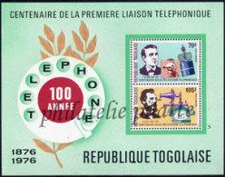 -Togo Bloc  93** - Togo (1960-...)