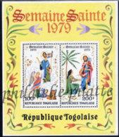 -Togo Bloc 126** - Togo (1960-...)
