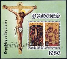 -Togo Bloc 138** - Togo (1960-...)