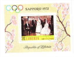 Liberia 1971 11th Winter Olympic Games Sapporo S/S Used - Liberia