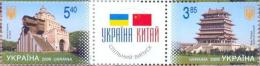 UA 2009-1036-7 JOINT ISSUES UA-CHINA, UKRAINA, 2v +Label, MNH