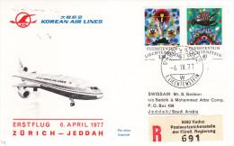Vaduz Zurich Jeddah 1977 - Erstflug 1er Vol First Flight - KAL Korean - KSA Arabie Arabia - Arabia Saudita
