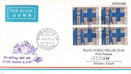 Zurich Jeddah 1977 - Erstflug 1er Vol First Flight - KAL Korean - KSA Arabie Arabia - Primeros Vuelos