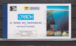 Nouvelle-Calédonie  Carnet  N° 710  Neufs  ** (1530F Exposition China96) - Cuadernillos/libretas