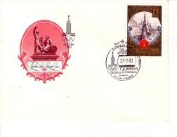 URSS-1980-JO Moscou-Tour Yodovzovdnaia Du Kremlin-YT 4670-FDC-Officiel-Valeur 8.35 - Ete 1980: Moscou