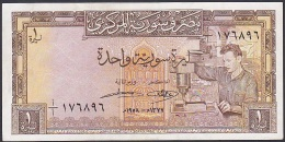 Syria, 1 Pound, P.86 (1958) VF - Syria