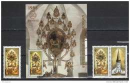 Hungary 1987. Church In Gyongyospata Commemorative Sheet + Orig. Stamp + Segm. Stamp Special Catalogue Number: 1987/3 - Herdenkingsblaadjes
