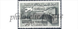 -Tunisie  464** - Tunisie (1956-...)
