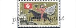 -Tunisie  470** - Tunisie (1956-...)