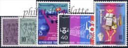 -Tunisie  600/04** - Tunisie (1956-...)