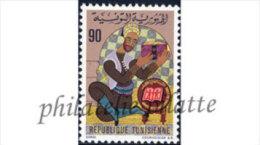 -Tunisie  716** - Tunisie (1956-...)