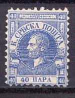 SERBIA MICHEL 6Y NO GUM - Serbie